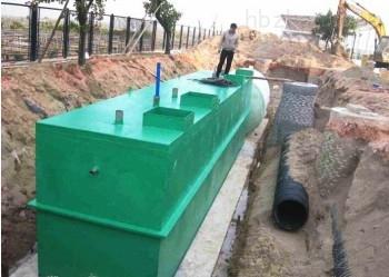 东营 电镀废水处理设备 生产厂家