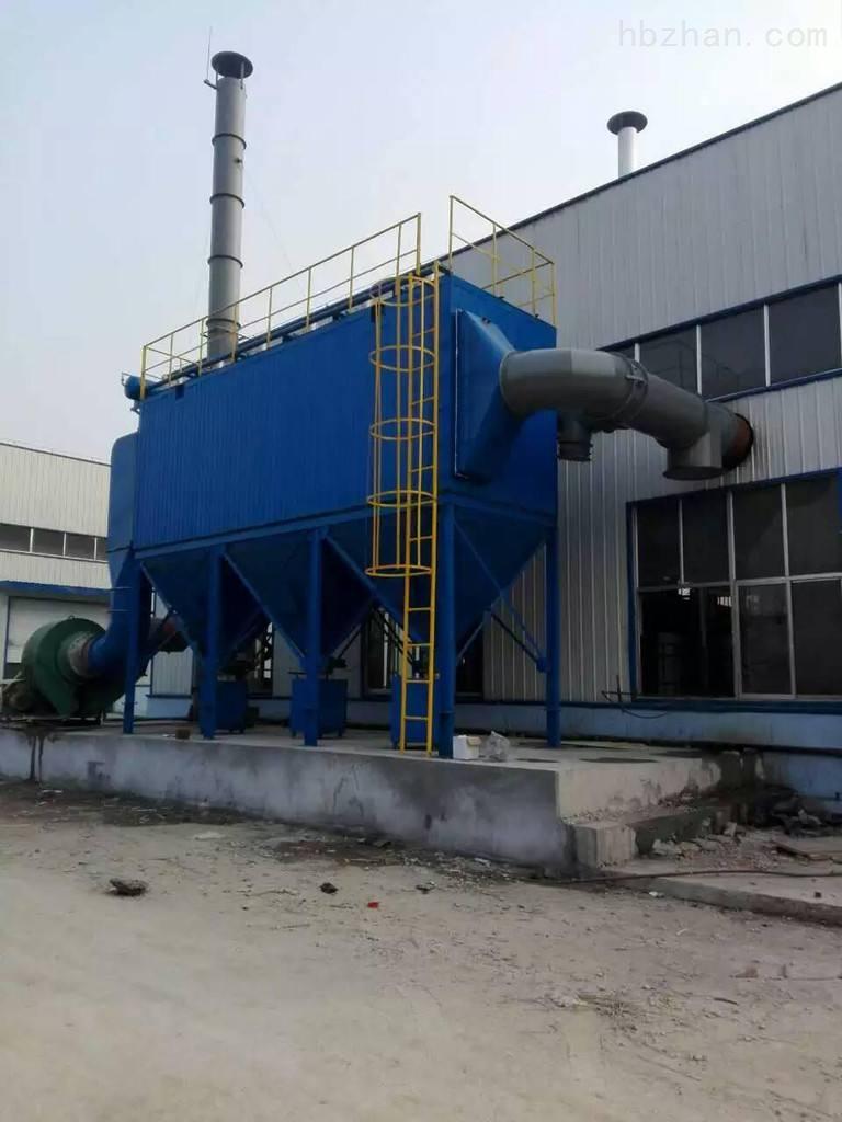 浙江废气处理生产厂家