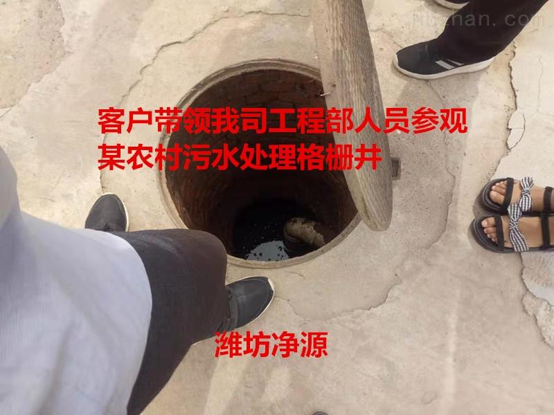 阿里新农村污水处理设备工艺