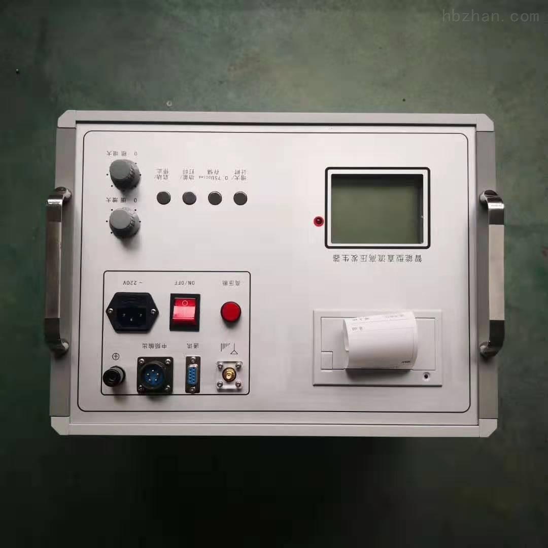 朝阳五级电力承试设备报价