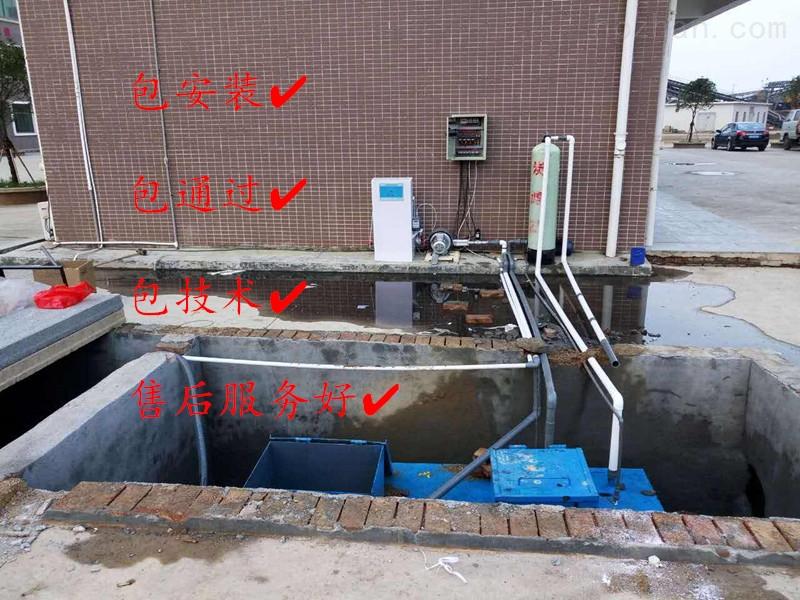 那曲新农村污水处理设备直销
