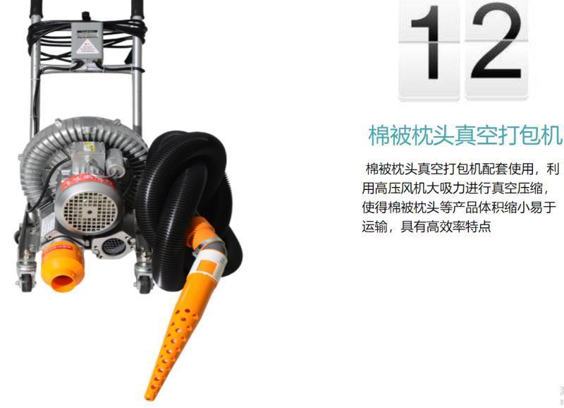 厂家3KW高压风机漩涡气泵 注塑机高压漩涡鼓风机示例图23