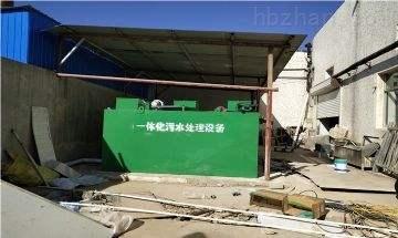 山南新农村污水处理设备品质