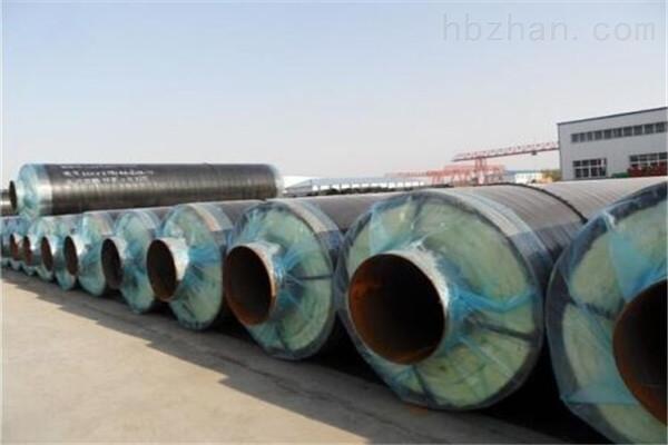 自贡蒸汽钢套钢预制直埋保温管价格