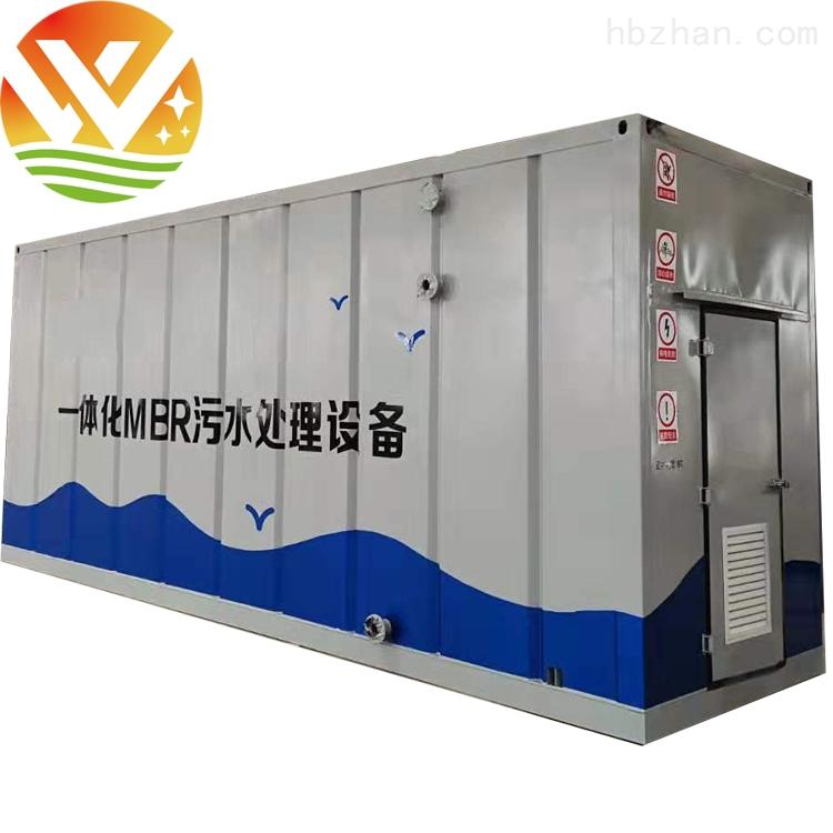 湘西口腔门诊污水处理设备型号