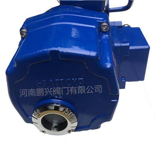 D971FP防爆电动蝶阀