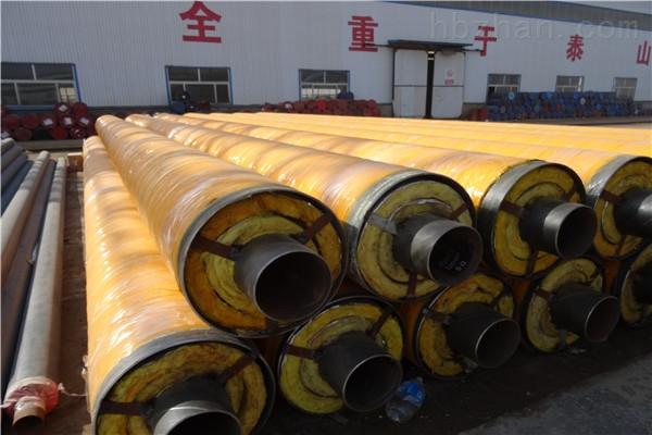 大兴安岭地区蒸汽钢套钢预制直埋保温管加工