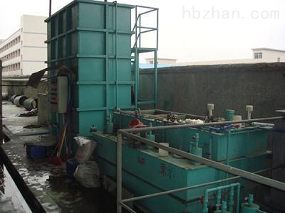 滨州 电镀废水处理设备 价格行情