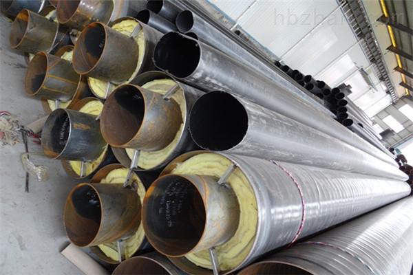 克孜勒苏钢套钢蒸汽保温螺旋钢管*