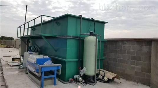 沈阳 电镀废水处理设备 企业