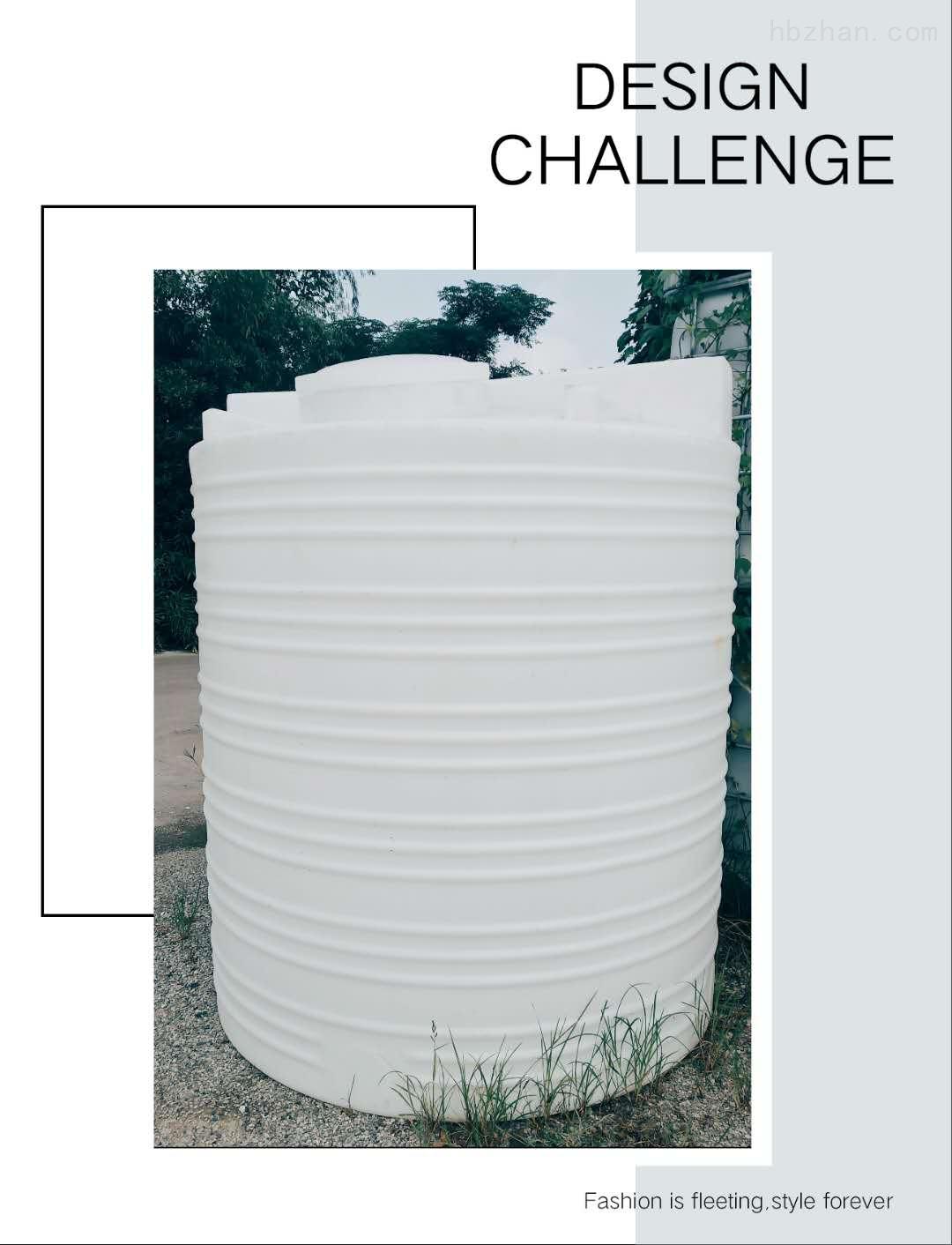 谦源3000升塑料储水罐  PE水箱
