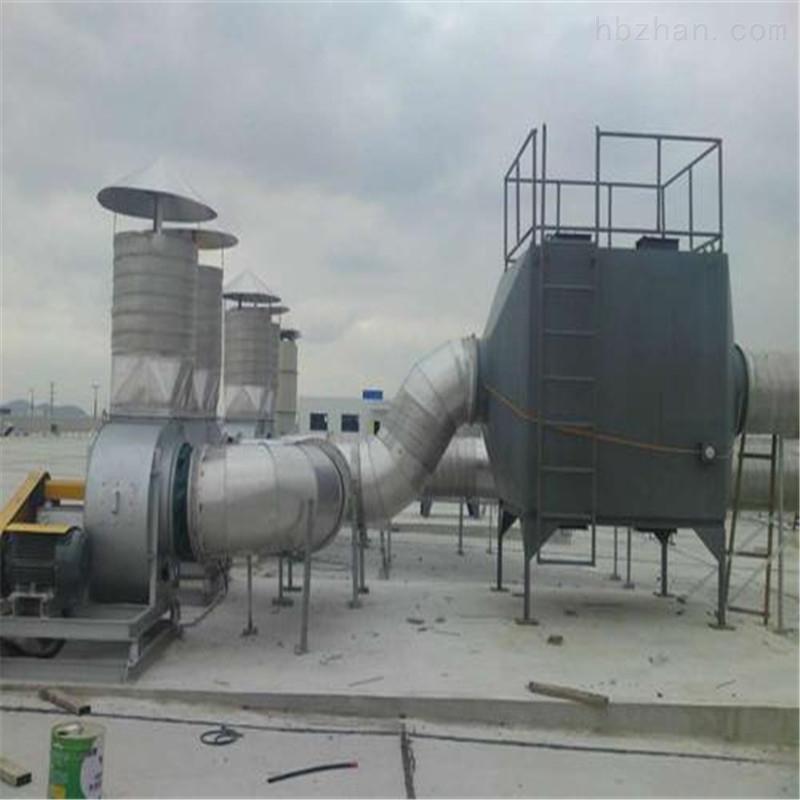 亳州活性炭箱供应商