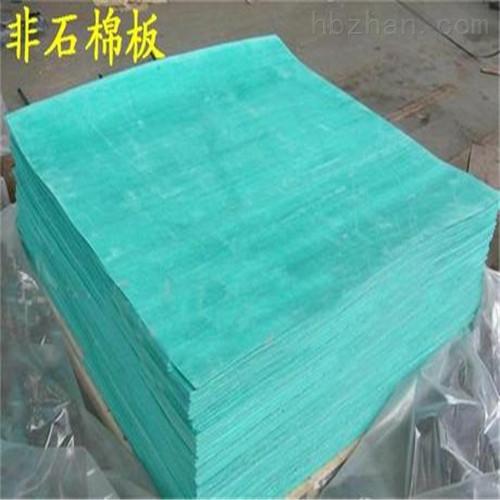 耐油石棉橡胶垫片耐温范围