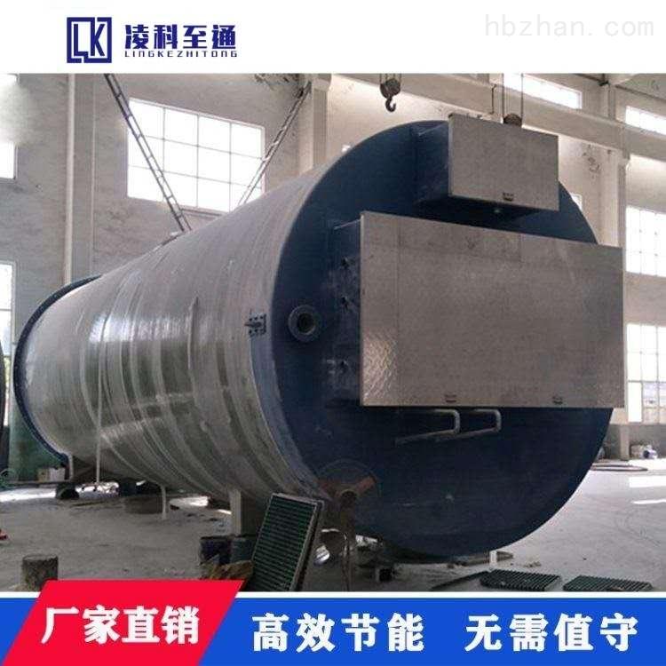 地埋式一体化预制泵站GRP一体化提升泵站一体化预制雨水泵站