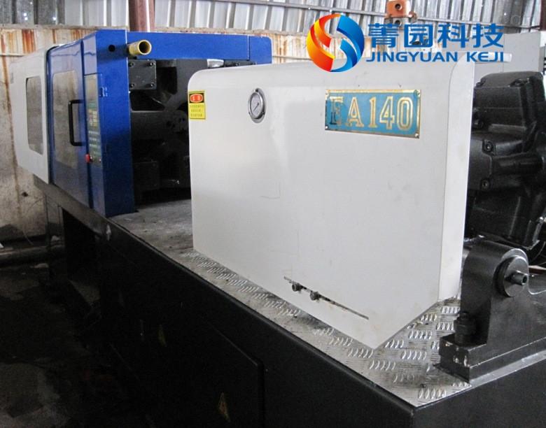 阳江亿利达风机SYT7-7R平台
