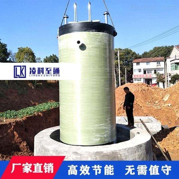 智能一体化预制泵站高架桥雨水提升泵站预制泵站一体化