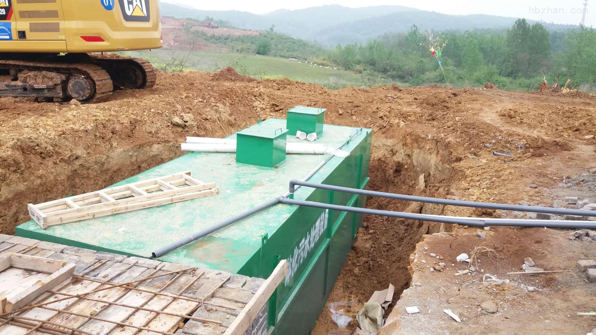 服务区污水处理设备推荐