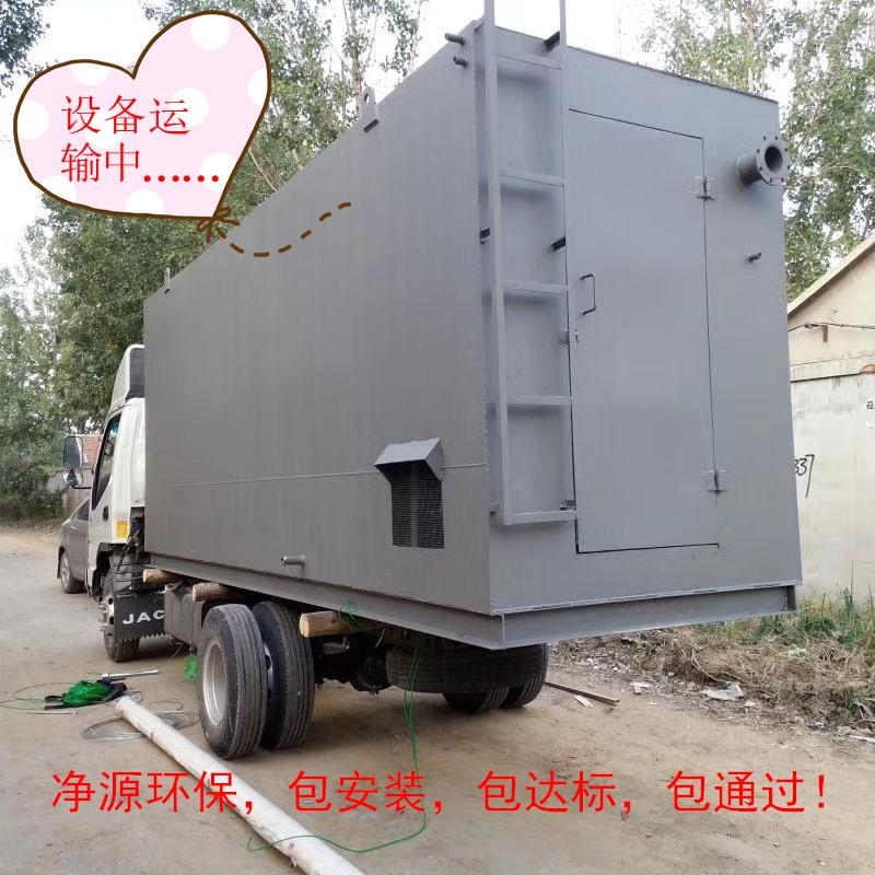 昌都学校宿舍污水处理设备