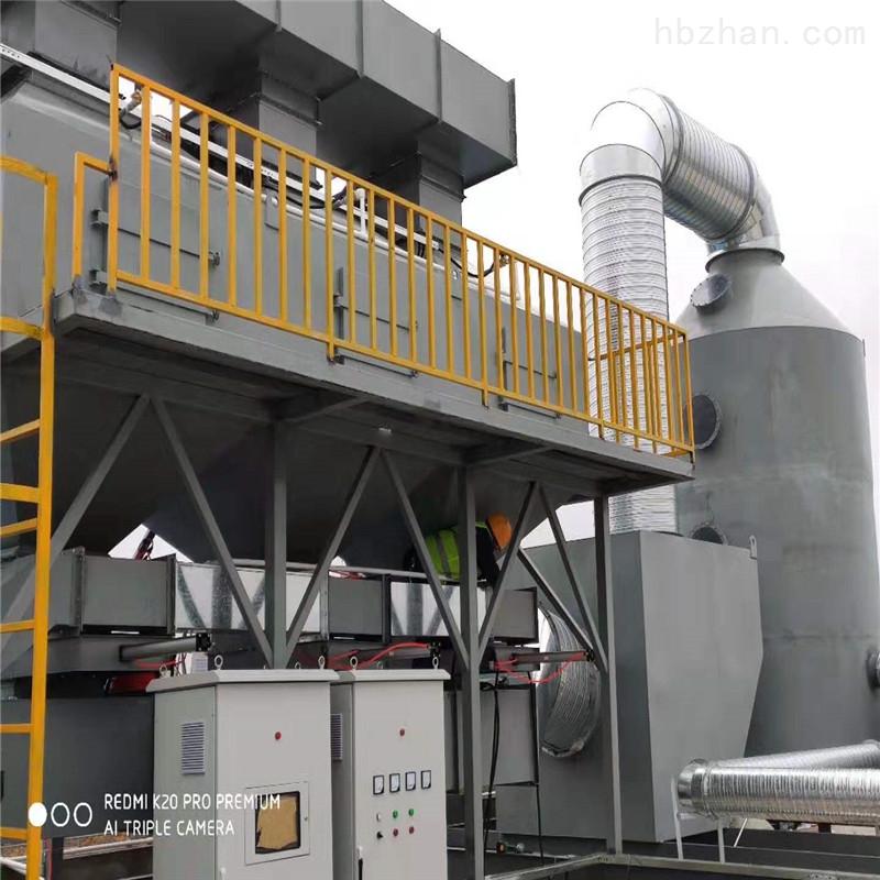 黄山VOC废气处理诚信厂家