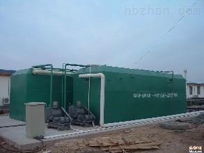 松原 再生塑料清洗污水处理设备 厂家