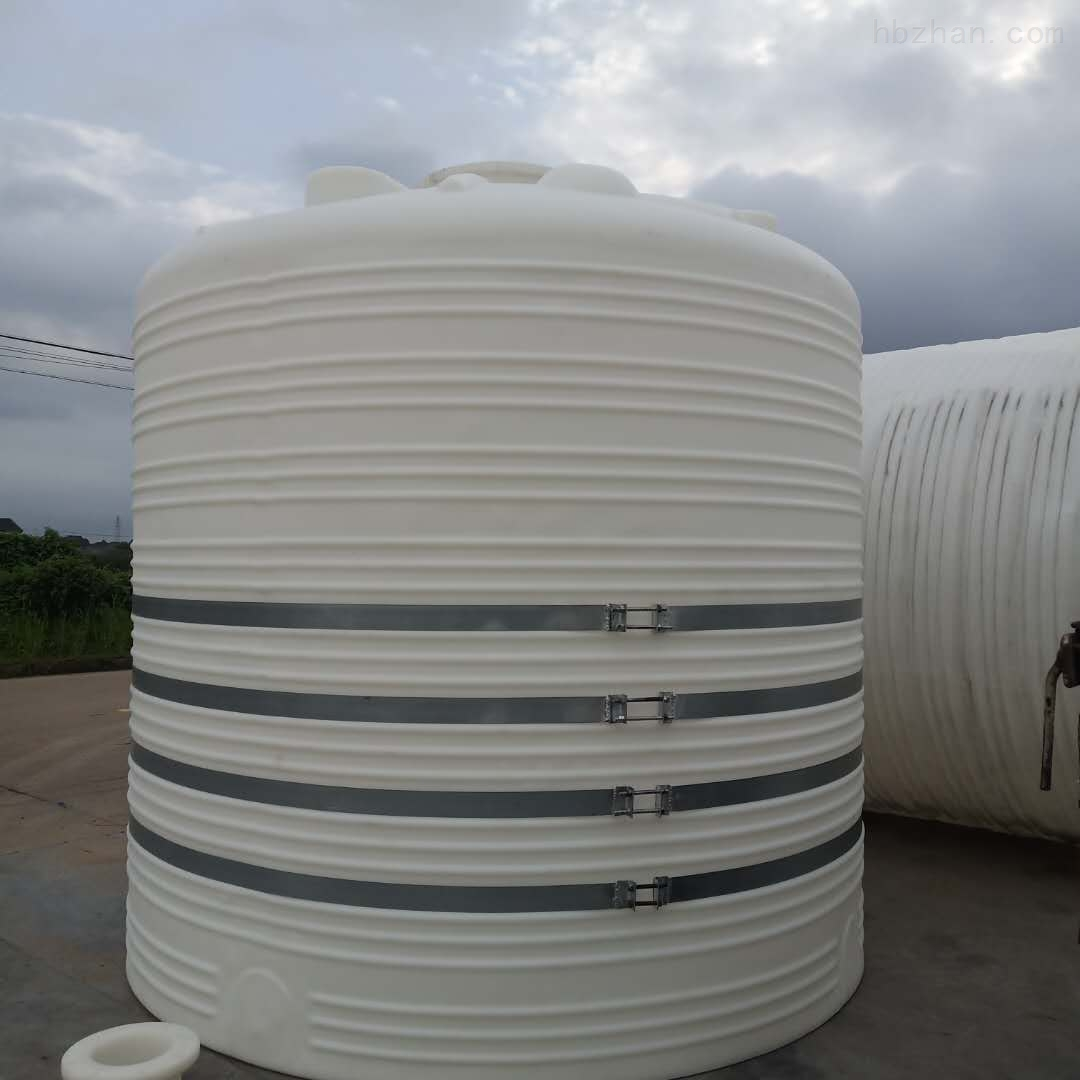 15000L塑料水箱 15吨氯化钠储罐