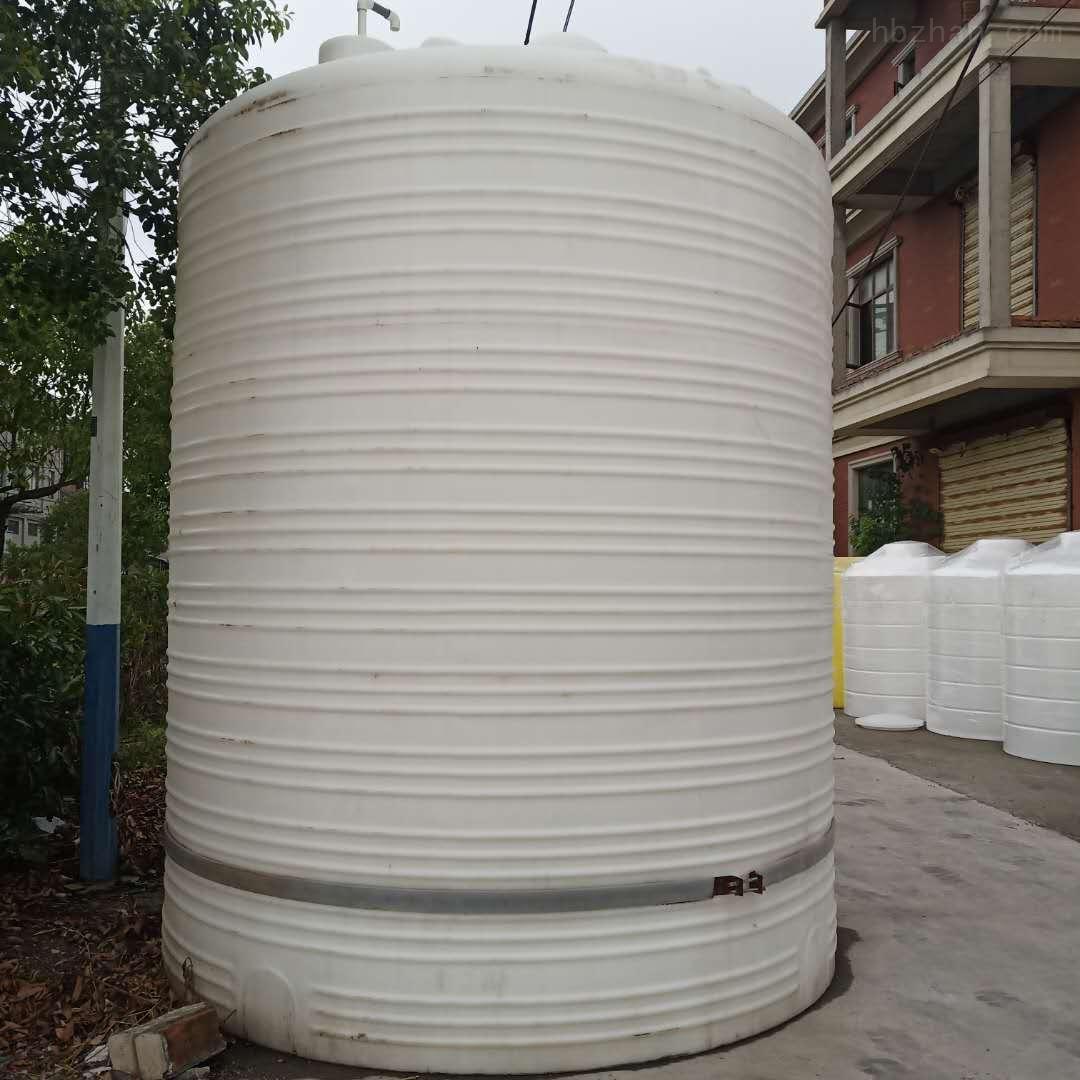 20吨塑料储水罐 20立方硫酸储罐