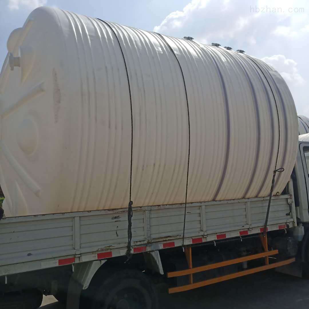 20吨塑料大桶 20立方氯化钠储罐