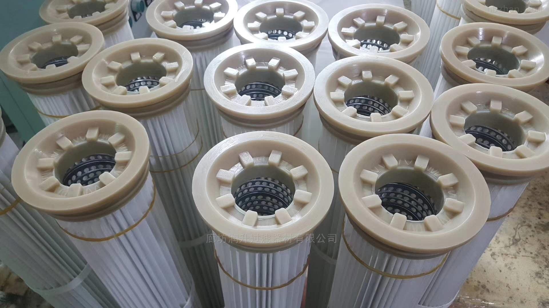 博尔塔拉化工厂污水处理滤芯厂家批发