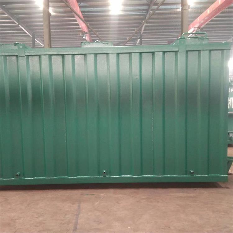 开封门诊污水处理设备供货商