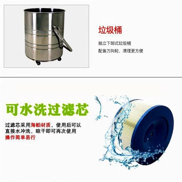 工厂 车间 仓库 地面灰尘颗粒吸尘器 厂家7.5KW大功率吸尘器示例图16