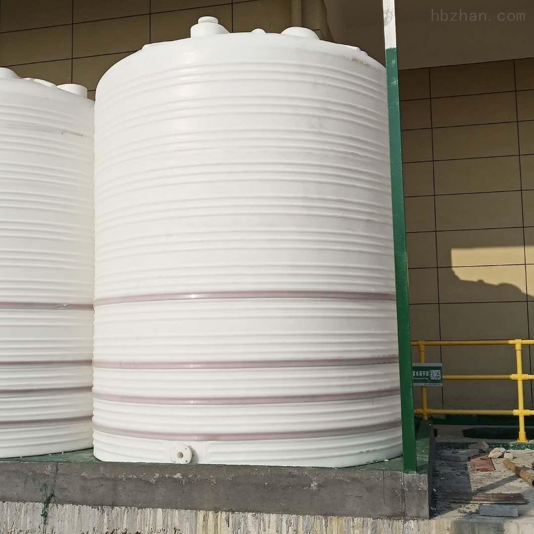20000L塑料储水箱 20立方氯化钠储罐