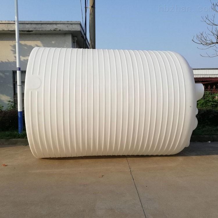 20吨塑料储罐 20吨塑料纯水罐