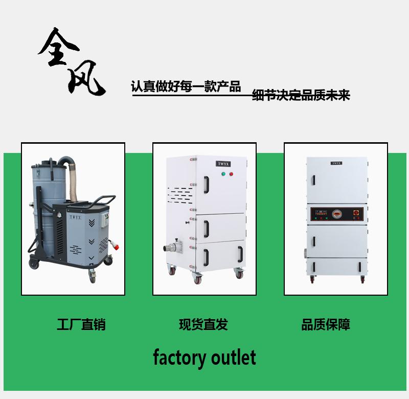 车间粉尘吸尘器 磨床粉尘集尘器 加工厂微细粉尘集尘器示例图1