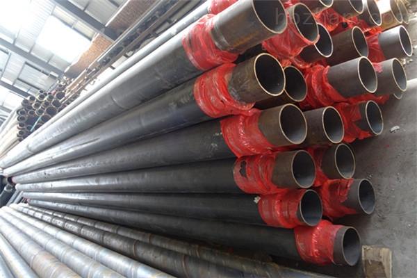 四平聚氨酯保温钢管供应