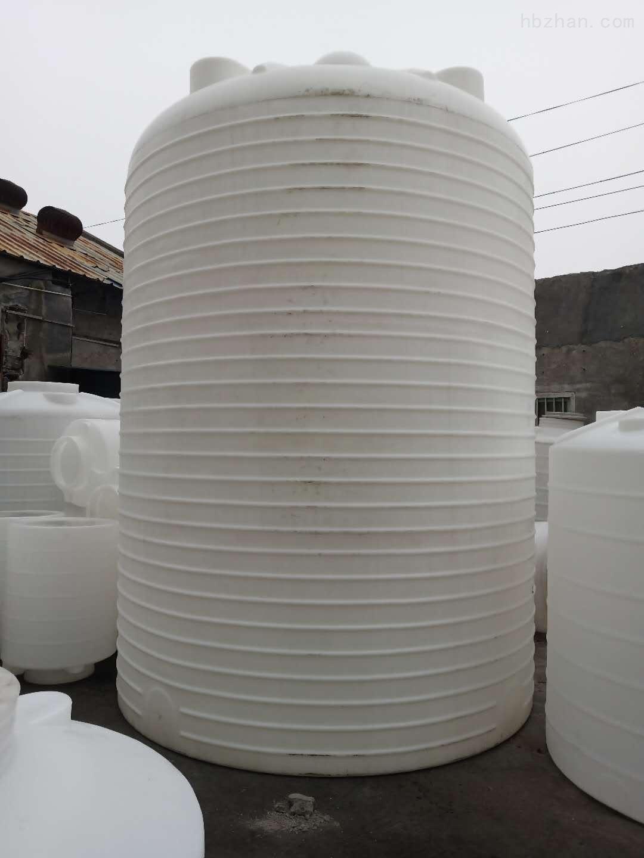 20立方塑料储水罐 20立方塑料纯水罐