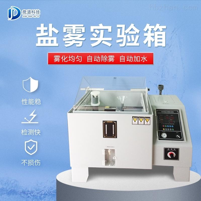 喷嘴:喷雾塔附锥形分散器,具有导向雾气、调节节雾量、及均匀落雾等功能。