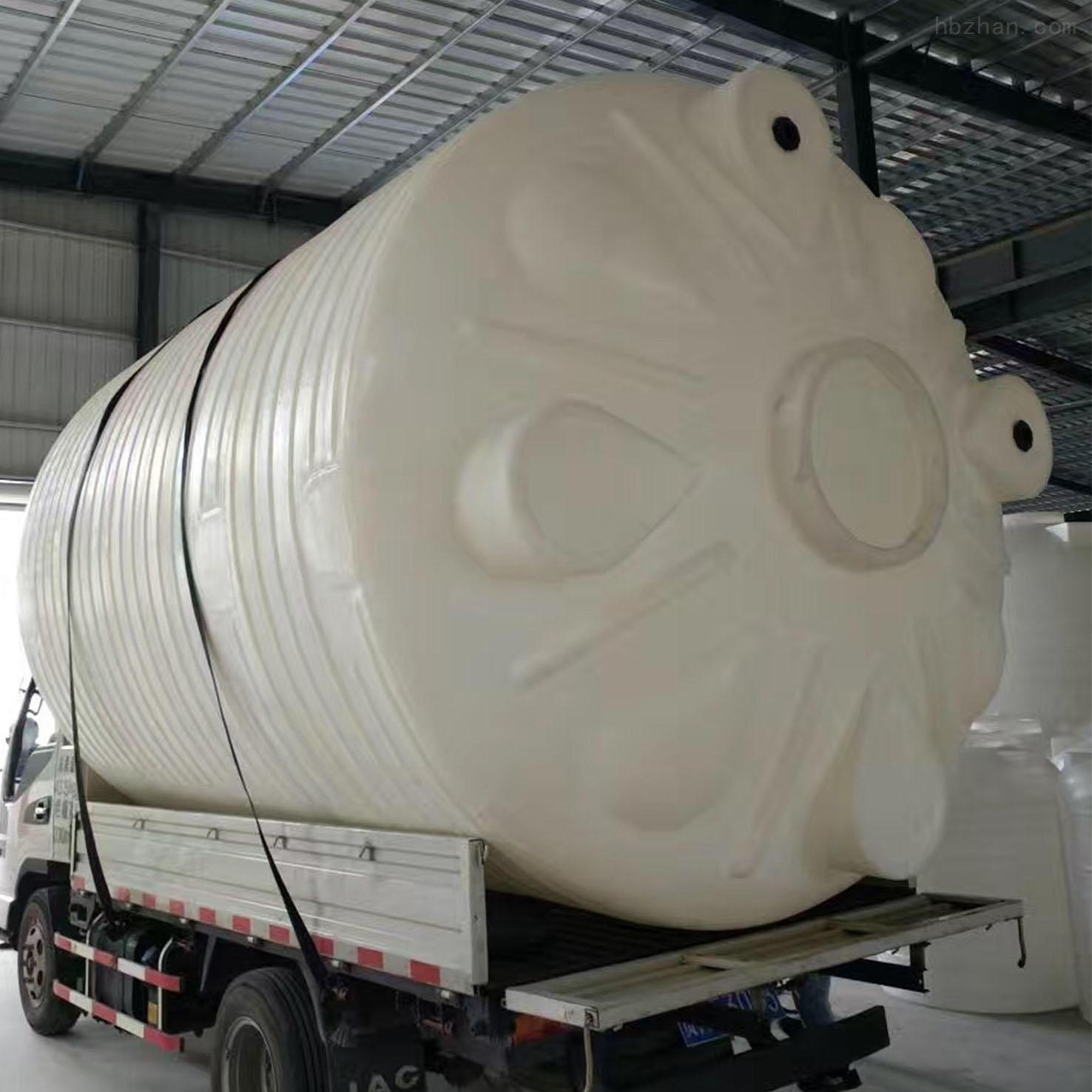 20立方塑料大桶 20吨塑料纯水罐