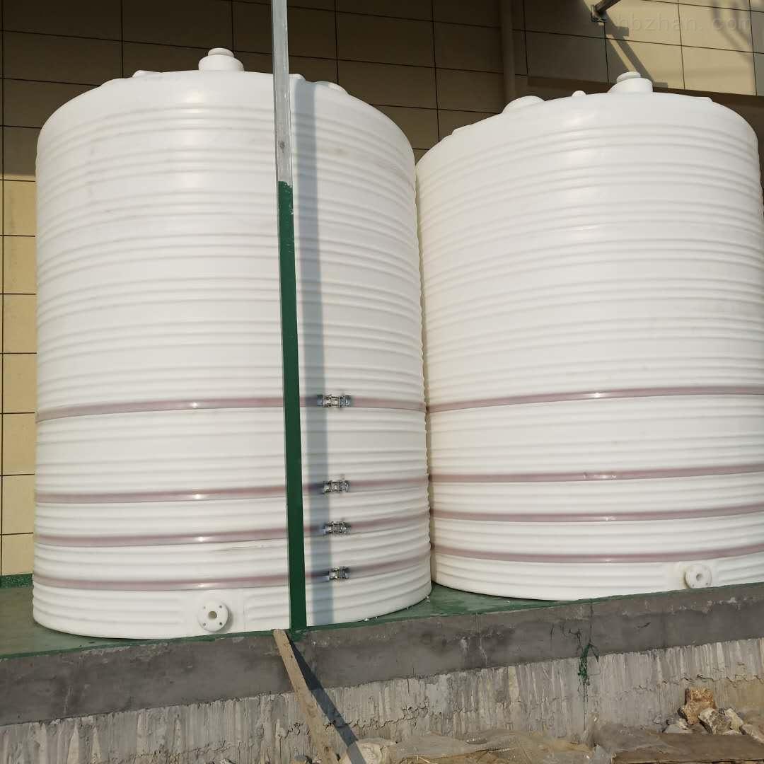 20立方塑料大桶 20吨塑料原水罐