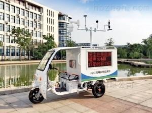 江西智慧环保大数据平台厂家