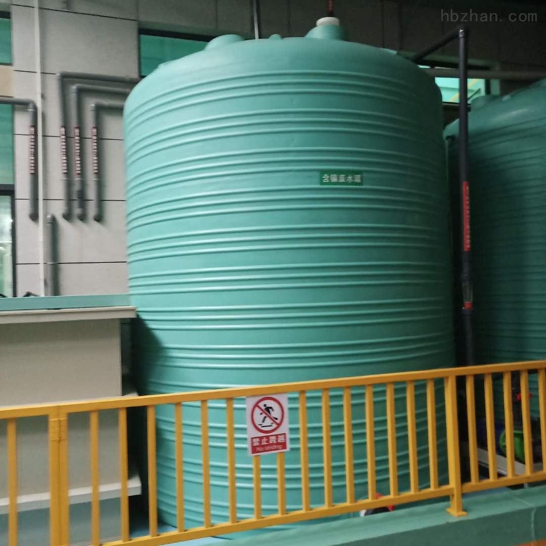 20吨塑料大桶 20立方塑料纯水罐