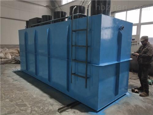 福州 废旧塑料清洗污水处理设备 出水达标耗能低