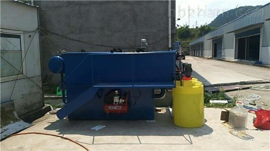 衡水 废旧塑料清洗污水处理设备 工作原理