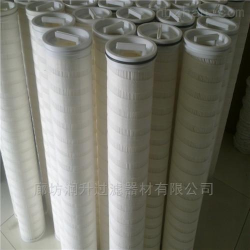 岳阳化工厂污水处理滤芯报价