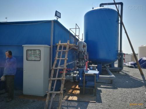 长治 发电厂污水处理设备 工作原理