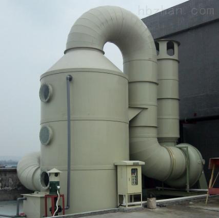 皮革厂废气处理设备厂家