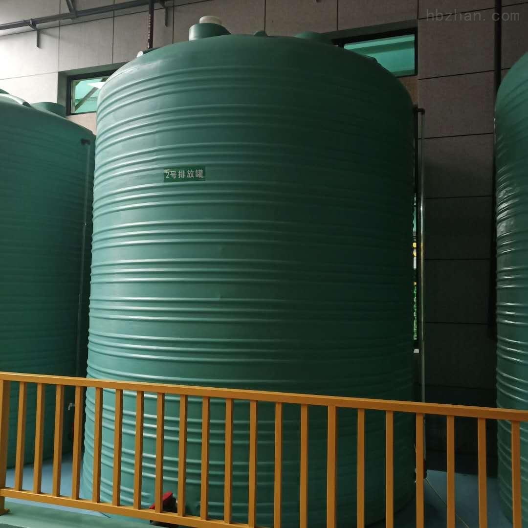20吨塑料储水箱 20立方PAM储罐