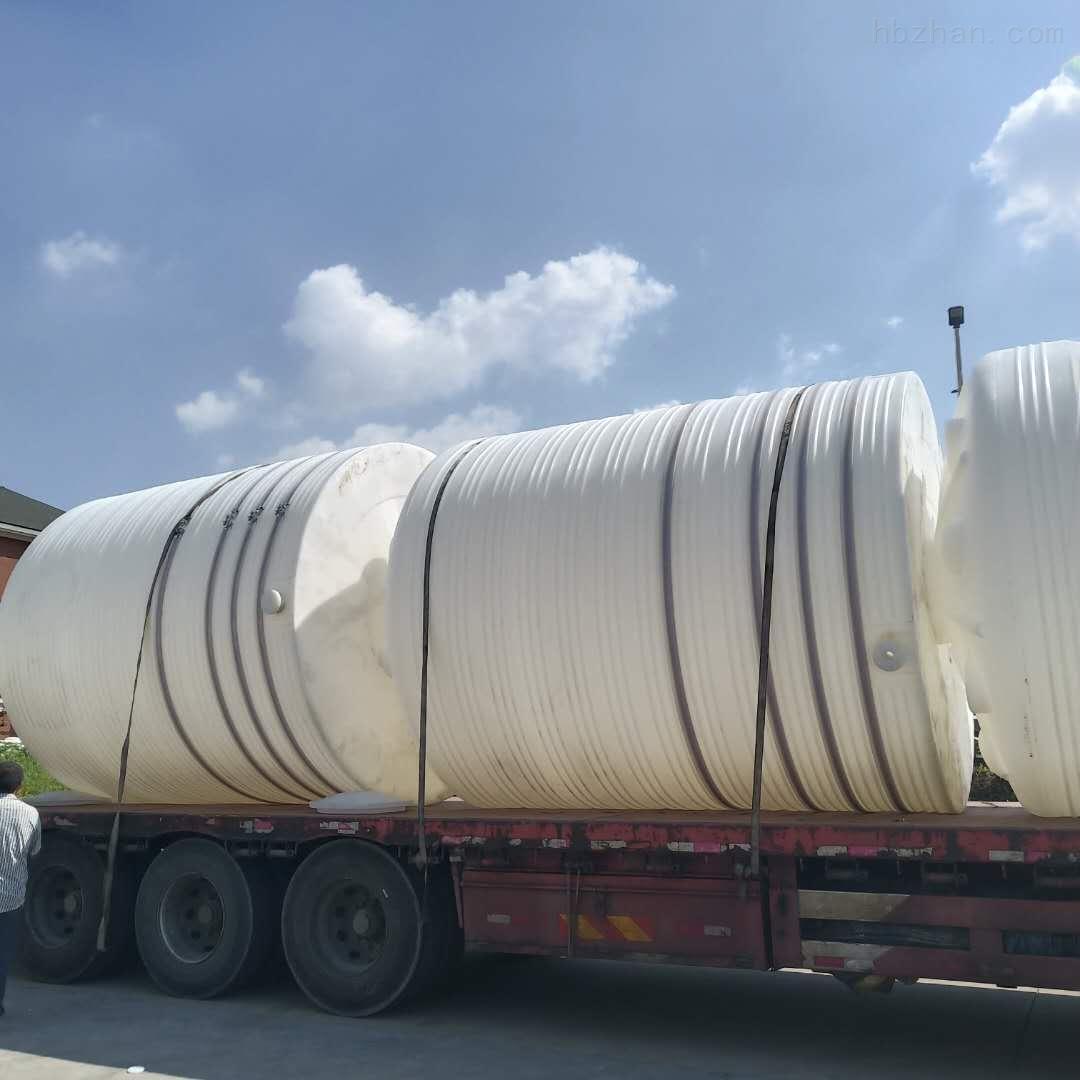 25立方塑料水箱 25吨硫酸储罐