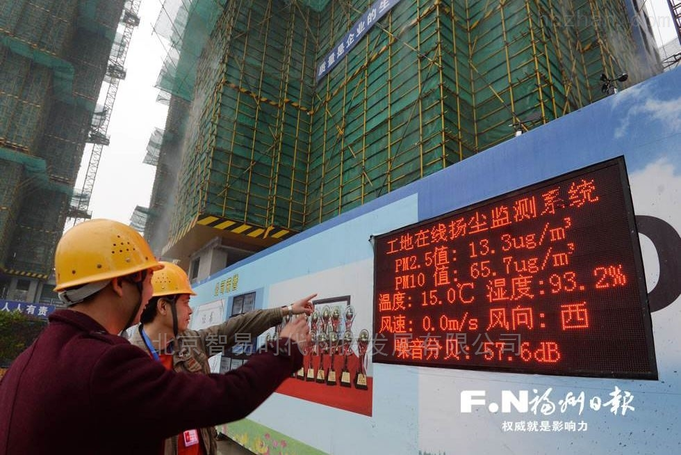 柳州voc排放监测系统价格