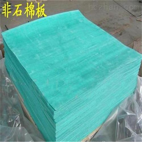 XB450高压橡胶石棉板特性