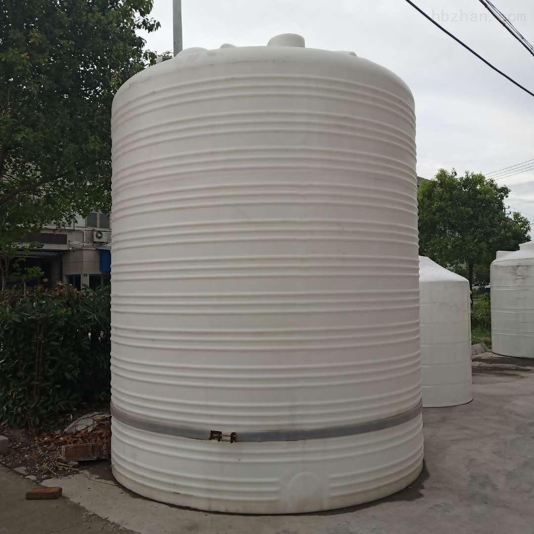 25吨塑料储罐 25立方外加剂储罐